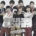 【#HASHTAG】#HASH LOVE!! (CD+DVD)【通常版】