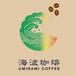 エチオピア イルガチェフェ G1【豆】-200g-