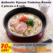 Great taste! With roasted garlic flavor oil topping! ☆Authentic Kyusyu Tonkotsu Ramen  2 pieces x 8 sets