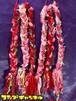 3本三つ編みヘアゴム 赤×ピンク