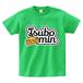 TSUBOMIN / CHEESE & LILY SCRIPT LOGO T-SHIRT BRIGHT-GREEN