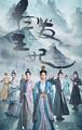 ☆中国ドラマ☆《白華の姫~失われた記憶と3つの愛~》Blu-ray版 全58話 送料無料!