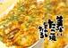 【一点モノ】たこ焼たこばコラボカレンダー原画(額付)