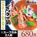 【スープ単品】 パクチートムヤムクンスープ 2人前(750ml)