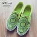 【一足限定・22.5cm】オリジナル手描き大人用スニーカー「mandala green」