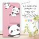 レトロパンダのiPhoneケース(手帳型)