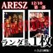 【チェキ・ランダム1枚】ARESZ(12/10 第一部)