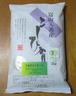 富山県産有機栽培米こしひかり 白米2kg