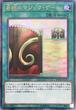 奇跡のマジック・ゲート Ultra-Parallel