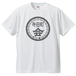 寺田町会Tシャツ(半袖)