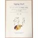 小冊子No.2 タッピングタッチの理論と実践