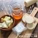 篠山石鹸 はちみつココアバター (2個)