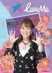 ★期間限定販売★ LiveMe人気ライバー《まるるん》B2ポスター