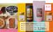 自家農園・沖縄県産コーヒーとマンゴージャムタンカンジャムセット