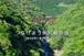 つなげよう南阿蘇鉄道【デジタル写真集】 復旧区間と被災区間の現状2016.9.16