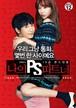 ☆韓国映画☆《マイPSパートナー》DVD版 送料無料!