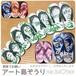 827【選べる9色★アート島ぞうり】