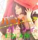 【ハッピーパーティモンスター】MP3
