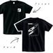 両面プリントTシャツ【saiun7imageLOGO.20200321】ブラック
