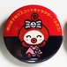 ふタコ 缶バッジ 赤黒バージョン(蕨の双子織マスコットキャラクター)