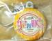 【限定】食の祭典尼が咲く2016キーホルダー