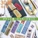 ヴィンテージ風 チケット型 メッセージカード しおり メモ帳 雑貨 文具 デコレーション ラッピング プレゼント 971207