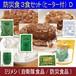 ミリメシ  3食セット(ヒーター付)  Dタイプ