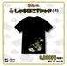 Tシャツ「ちびあいりん シャチホコ」(サイズS)