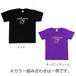 ★栗坊 K2 綿Tシャツ