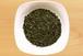 三松式 後釜仕上げ製法 岳間茶(250g)3本セット By SURPRISING FARMERS® KUMAMOTO