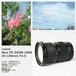 CANON ZOOM FD 35-105mm F3.5 #121947 キヤノン レンズ