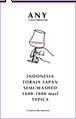 [100g] TORAJA SAPAN, INDONESIA - semi-washed / トラジャサパン、インドネシア - セミウォッシュド