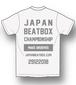 【白】JBC2018 Tシャツ