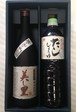 鹿児島焼酎とだし醤油のセット  16024