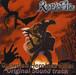 Guardian Heroines Final オリジナルサウンドトラック(CD)