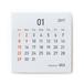 STICKY CALENDAR 2017  付箋カレンダー 2017