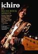 ichiro Blues Rock Spirits