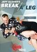 日本語吹替付き ジェフ・グローバー レッグロック|足関節教則DVD