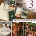 ミニチュア ドールハウス キット 縦 手芸 DIY DIYキット ハンドメイド 手作りキット 手作り クリスマス 宿題 夏休み 模型 970506