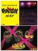 【期間限定セール】RANGER SHOWスペシャルパック!DVD3本セット
