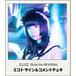 【2/22限定】ミコト サイン&コメントチェキ(抽選プレゼント付き)