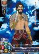 【海賊の誉れ】ライダー/エドワード・ティーチ