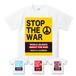 STOP THE WAR(T-SHIRT) ホワイト