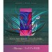 『けものたちの名前』Tour Final Live at めぐろパーシモン大ホール - Blu-ray - フォトブック付き