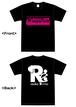 ミューフィッTシャツ(ブラック)