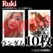 【チェキ・ランダム10枚】Ruki(元EREBOS, Vo. / G∀LMET, Gt.)