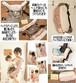 ◆追加オプション◆ 抱っこ紐 カバー厚手オプション