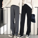 【送料無料】すっきりシンプル モノトーン 秋冬シーズン カジュアル ロング丈パンツ