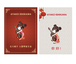 中国ツアー限定 SDキャラクリアファイル4枚セット