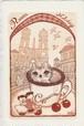 ローマの猫 銅版画(作品のみ)